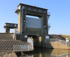 小見川閘門