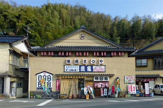 島根メバル釣りポイント 島根県松江市美保関町 まつや前