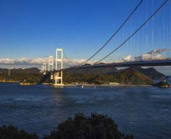 愛知メバルポイント 愛知県今治市 しまなみドーム前の港