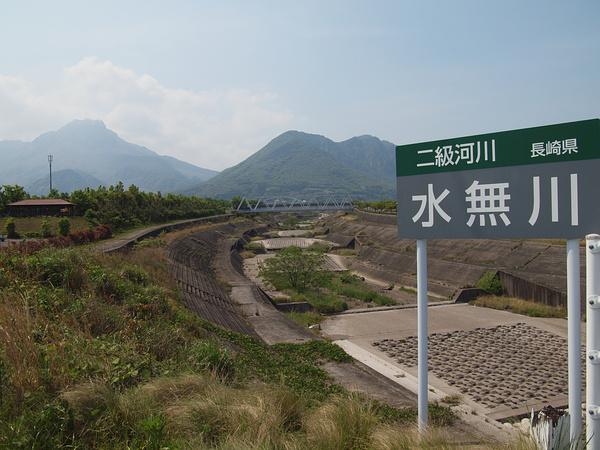 長崎シーバスポイント 長崎県南島原市 水無川河口