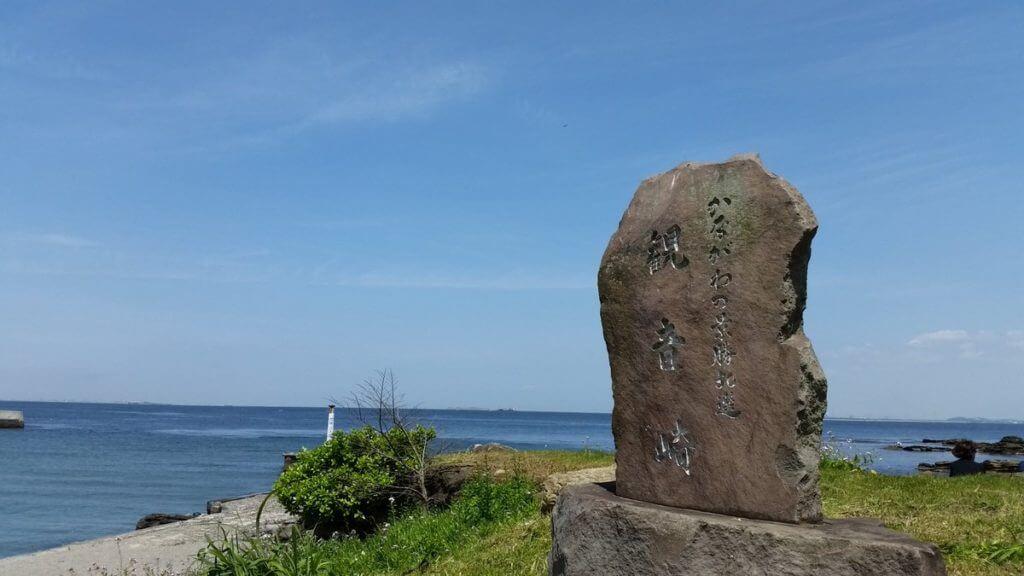 観音崎 シーバス釣りポイント 攻略法や実績ルアーを紹介!